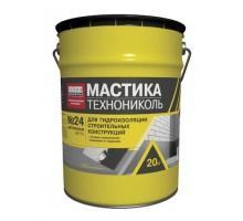 Мастика гидроизоляционная Технониколь №24 (МГТН) 20 кг ( t от-20 до+30 )
