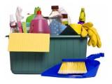 Товары для уборки (58)