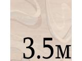 Линолеум бытовой, ширина 3.5 м (17)