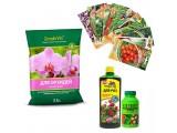Семена, грунт и удобрения (217)