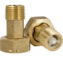 Комплект присоединения для водосчетчика с обр. клапаном Frap FR 218 -1/2