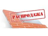 Панели стеновые РАСПРОДАЖА (1)