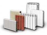 Радиаторы, система отопления