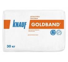 Штукатурка KNAUF Гольдбанд 30 кг (40)