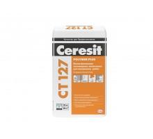 Ceresit  Шпаклевка полимерная белая СТ 127 25 кг