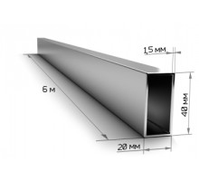 Труба профильная 40*20*1,5мм (6м) 7,86кг/пач240-шт