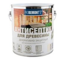 Антисептик Лакра Proremontt деревозащитное средство бесцветный 2,5л Л-С упак-6шт/в поддоне168шт