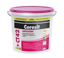 Ceresit Краска ВД фасадная  СТ 42 акриловая 15 л трансп.неморозостойкая