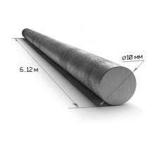 Арматура 10 мм Al (12м) гладкая