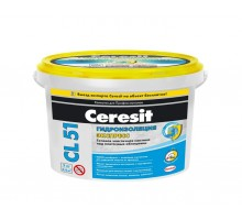 Ceresit Гидроизоляционная мастика под плит.облицовки CL-51 5 кг