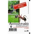 Антимуравей, 20 г