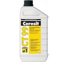 Ceresit Препарат  для борьбы с грибком и лишайн СТ 99, 1кг НМ