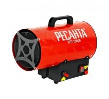 Пушка тепловая газовая ТГП-10000 (10 кВт), Ресанта