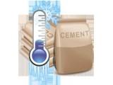 Противоморозные добавки, добавки в бетон (7)