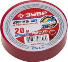 Изолента ПВХ красная 19 мм х 20 м, не поддержиающая горения, Зубр