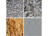 Отсев, песок, щебень, ПГС, керамзит (6)