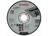 Диски для УШМ отрезные по металлу (75)