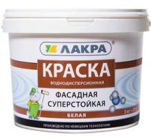 Краска ВД фасадная Лакра Белая Л-С 3 кг(1уп-1шт/в поддоне-144шт)