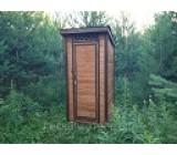 Туалет деревянный с плоской крышей с сиденьем (размер 1,0м х 1,0м)