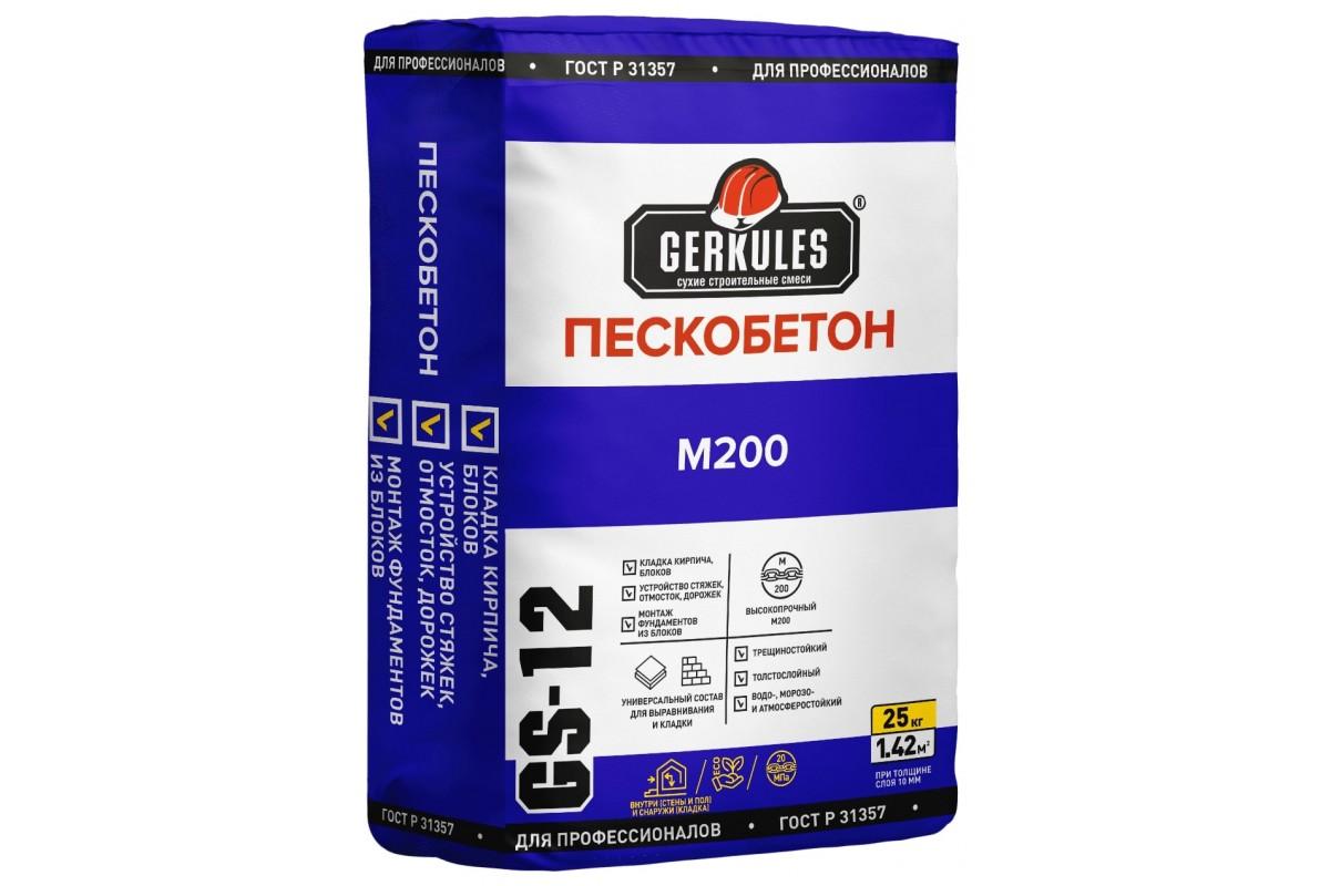 пескобетон м200 технические характеристики
