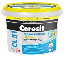 Ceresit Гидроизоляционная мастика под плит.облицовки CL-51 15 кг